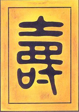 Oriental Sensation II