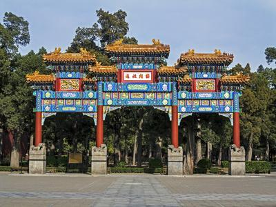https://imgc.allpostersimages.com/img/posters/ornate-gateway-in-jingshan-park-beijing-china-asia_u-L-PWFLZ40.jpg?p=0