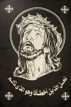 https://imgc.allpostersimages.com/img/posters/orthodox-coptic-good-friday-icon-chatenay-malabry-hauts-de-seine-france_u-L-Q1GYKGX0.jpg?artPerspective=n