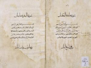 Koran Printed in Arabic, 1537 by P. & A. Baganini