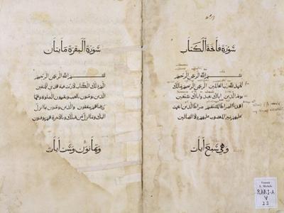 Koran Printed in Arabic, 1537
