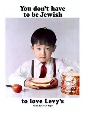 You Don't Have to Be Jewish to Love Levy's Real Jewish Rye by P. Bonnet
