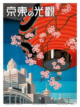 Come to Tokyo, Japan - Red Paper Lantern with Cherry Blossoms by Pacifica Island Art