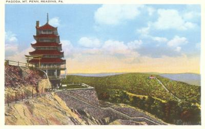 Pagoda, Mt. Penn, Reading, Pennsylvania