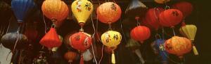 Paper Lanterns, Hoi An, Vietnam