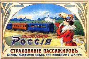 Passenger Insurance - Ticket Issued Here - International Train Service