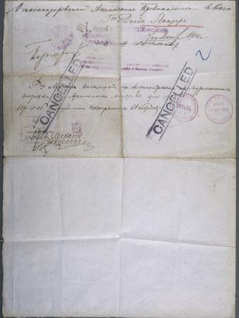 https://imgc.allpostersimages.com/img/posters/passport-1914-reverse_u-L-Q107LVZ0.jpg?p=0