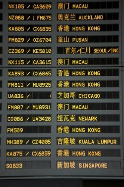Arrival and Departure Board by Paul Souders