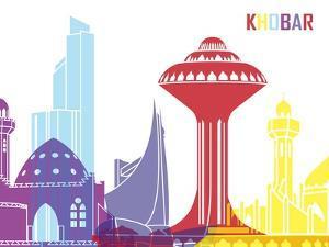 Khobar Skyline Pop by paulrommer