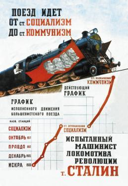 Train is Moving from the Socialist Station by Pavel Sokolov-skalya