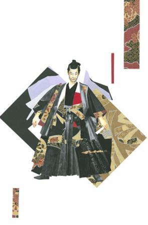 Emperor 4 by PC Ngo