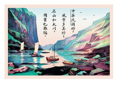 Peace in Taiwan