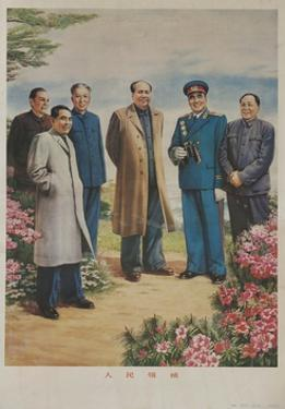 People's Leaders of the Peoples Republic of China, Chinese Cultural Revolution