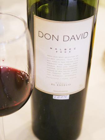 Bottle and Glass of Don David Malbec, Restaurant in Sheraton Hotel, Bodega El Esteco Mendoza by Per Karlsson