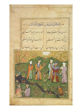 Folio 39, a Garden Scene, from the 'Bustan of Sa'di' (The Flower-Garden of Sa'di)