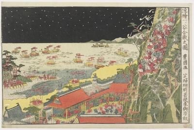 https://imgc.allpostersimages.com/img/posters/pesrpective-print-battle-scene-at-ichinotani-late-18th-early-19th-century_u-L-PUUG430.jpg?artPerspective=n