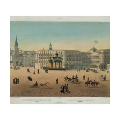 The Grand Kremlin Palace (From a Panoramic View of Moscow in 10 Part), Ca 1848