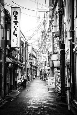Black Japan Collection - Kyoto Street Life by Philippe Hugonnard