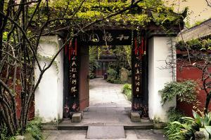 China 10MKm2 Collection - Chinese Traditional Door entry by Philippe Hugonnard