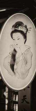 China 10MKm2 Collection - Chinese Woman Sign by Philippe Hugonnard