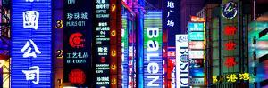 China 10MKm2 Collection - Neon Signs in Nanjing Lu - Shanghai by Philippe Hugonnard
