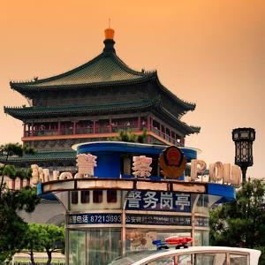 China 10MKm2 Collection - Police and the Bell Tower - Xi'an City by Philippe Hugonnard