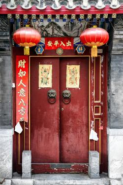 China 10MKm2 Collection - Red Door by Philippe Hugonnard