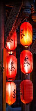 China 10MKm2 Collection - Red Lanterns by Philippe Hugonnard