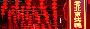 China 10MKm2 Collection - Redlight by Philippe Hugonnard