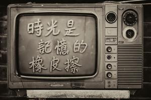 China 10MKm2 Collection - Retro TV by Philippe Hugonnard
