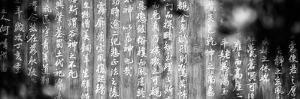 China 10MKm2 Collection - Sacred Writings by Philippe Hugonnard
