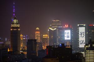 China 10MKm2 Collection - Shanghai Cityscape at night by Philippe Hugonnard