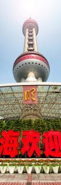 China 10MKm2 Collection - Shanghai Oriental Pearl Tower by Philippe Hugonnard