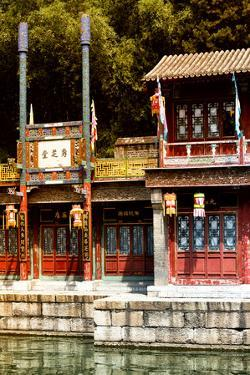 China 10MKm2 Collection - Suzhou Summer Palace by Philippe Hugonnard