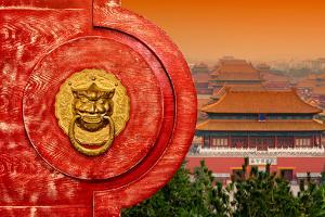 China 10MKm2 Collection - The Door God - Forbidden City Architecture by Philippe Hugonnard
