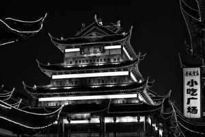 China 10MKm2 Collection - Traditional Architecture in Yuyuan Garden at night - Shanghai by Philippe Hugonnard
