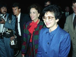 Philippine President Corazon C. Aquino, Arriving at Andrews Air Force Base, 1986