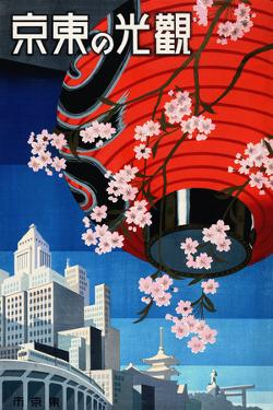 """""""Come to Tokyo"""" Vintage Japanese Travel Poster, 1930s by Piddix"""