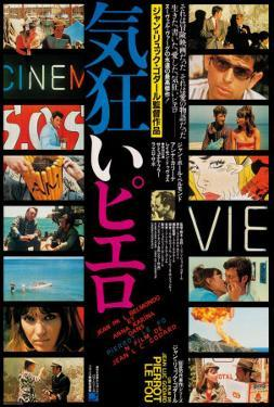 Pierrot Le Fou - Japanese Style