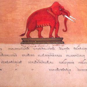 The Auspicious Elephant III by Ping Chettabok