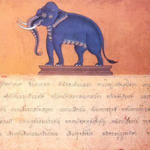 The Auspicious Elephant IV by Ping Chettabok