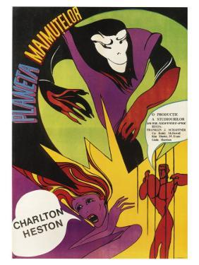 Planet of the Apes, Romanian Movie Poster, 1968