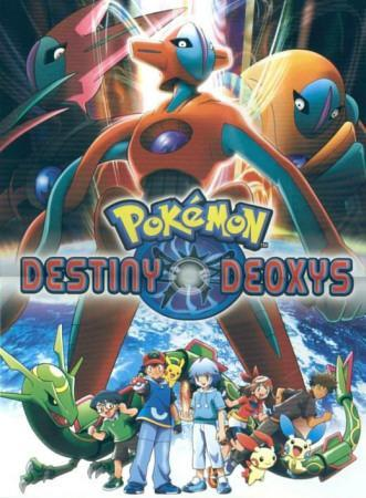 https://imgc.allpostersimages.com/img/posters/pokemon-destiny-deoxys_u-L-F4PYNS0.jpg?artPerspective=n