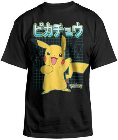 Pokemon - Pikka Grid