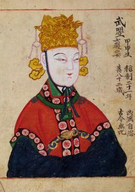 Portrait of the Empress Wu Zetian