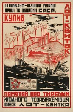 Poster for Soviet Armaments Industry