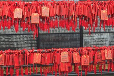 https://imgc.allpostersimages.com/img/posters/prayer-tags-foshan-ancestral-temple-foshan-near-guangzhou-china_u-L-Q12TAYK0.jpg?p=0