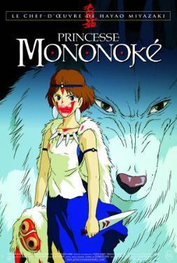 Princess Mononoke - French Style