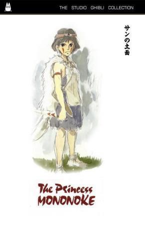 https://imgc.allpostersimages.com/img/posters/princess-mononoke_u-L-F4Q5KR0.jpg?artPerspective=n