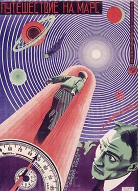 A Trip to Mars by Prusakov